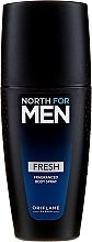 Парфюмерия и Козметика Парфюмен спрей за тяло - Oriflame North for Men Fresh Fragranced Body Spray