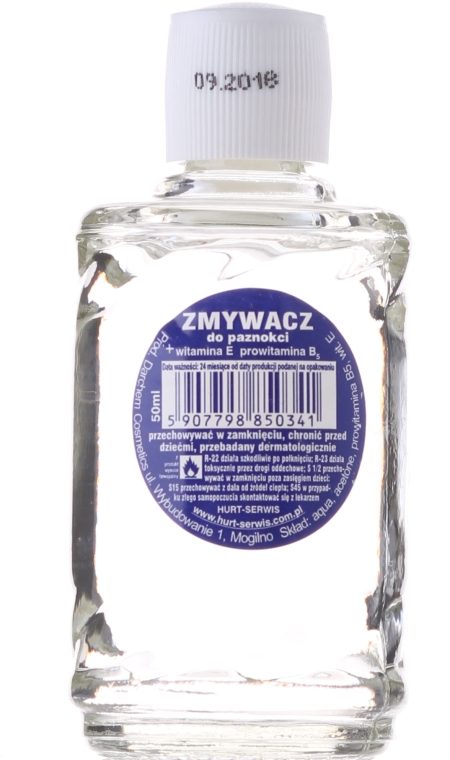 Лакочистител с витамин Е и провитамин В5 - Darchem