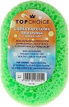 Парфюми, Парфюмерия, козметика Гъба за баня 30451, жълто-зелена - Top Choice