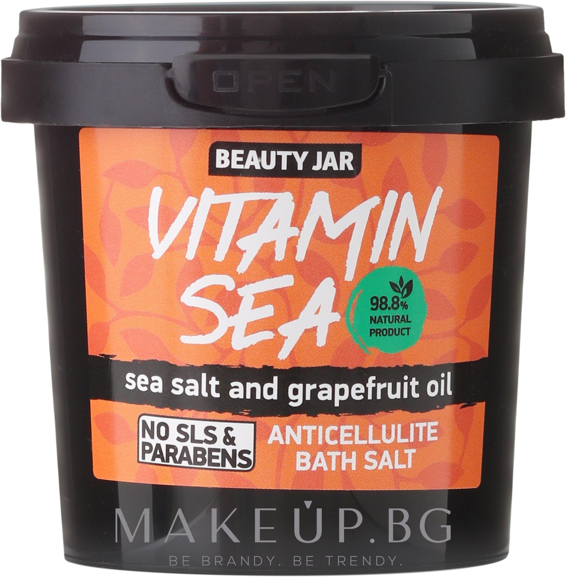 """Антицелулитни соли за вана с морска сол с масло от грейпфрут """"Vitamin Sea"""" - Beauty Jar Anticellulite Bath Salt — снимка 200 g"""