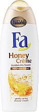Парфюмерия и Козметика Душ крем с екстракт от мед - Fa Honey Golden Iris Scent Shower Cream