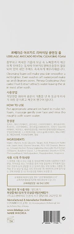 Възстановяваща измиваща пяна за лице с екстракт от авокадо - Lebelage Avocado Revital Cleansing Foam — снимка N3