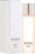 Парфюмерия и Козметика Лосион за лице - Kanebo Sensai Cellular Performance Lotion II