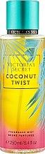 Парфюмерия и Козметика Парфюмен спрей за тяло - Victoria's Secret Coconut Twist Fragrance Mist