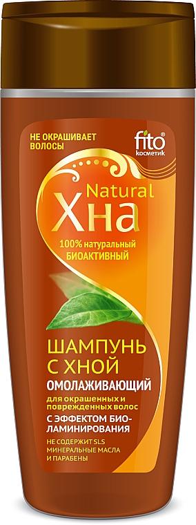 Подмладяващ шампоан с къна, с ефект на биоламиниране - Fito Козметик Къна Natural