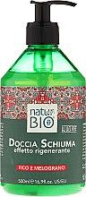 Парфюмерия и Козметика Душ гел - Renee Blanche Natur Green Bio