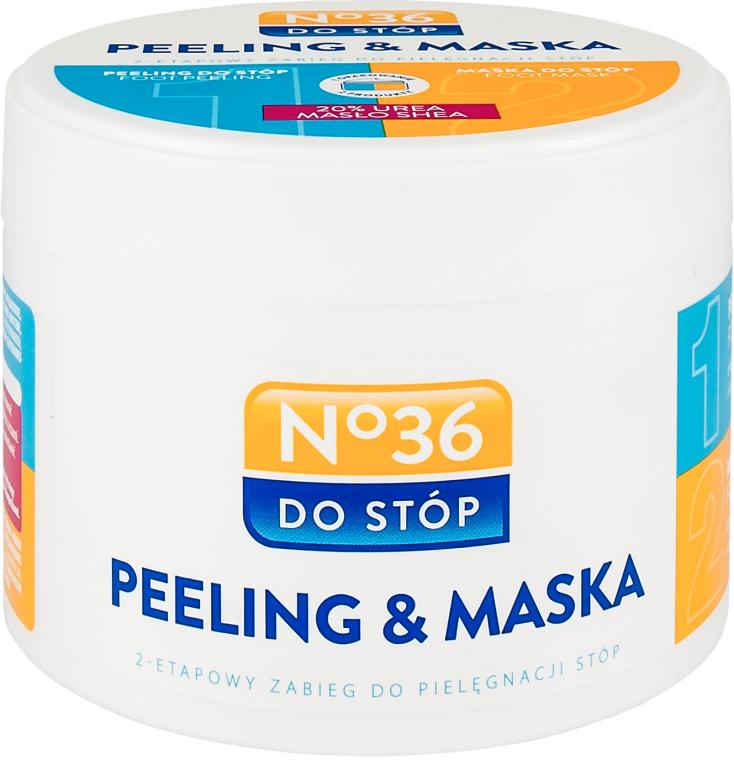 Двуфазна маска-пилинг за крака - Pharma CF No.36 Peeling & Mask