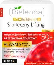 Парфюми, Парфюмерия, козметика Възстановяващ нощен крем-концентрат против бръчки - Bielenda Biotechnologia 7D