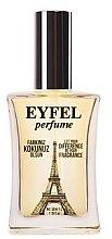 Парфюми, Парфюмерия, козметика Eyfel Perfume Homme Intense H-27 - Парфюмна вода
