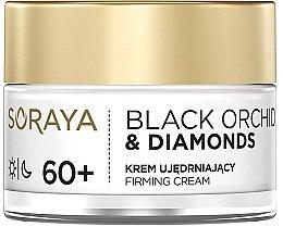 Парфюми, Парфюмерия, козметика Укрепващ крем за лице - Soraya Black Orchid & Diamonds 60+ Firming Cream