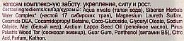 Шампоан за укрепване и растеж на косата - Рецептите на баба Агафия — снимка N3