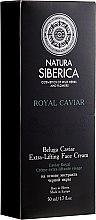 Парфюми, Парфюмерия, козметика Лифтинг крем за лице - Natura Siberica Absolut Beluga Cavia Extra-Lifting Face Cream