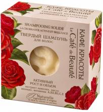 """Парфюмерия и Козметика Твърд шампоан """"Активен растеж и обем"""" - Le Cafe de Beaute Solid Shampoo"""