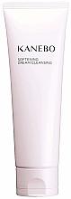 Парфюмерия и Козметика Почистващ крем за лице - Kanebo Softening Cream Cleansing