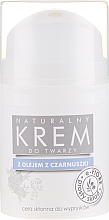 Парфюмерия и Козметика Натурален крем за кожа с несъвършенства с масло от черен кимион - E-Fiore Black Cumin Face Cream