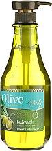 Парфюми, Парфюмерия, козметика Душ гел - Frulatte Olive Body Wash