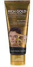 Парфюмерия и Козметика Почистваща пилинг маска за лице със злато - Yeppen Skin Purifying Mask Rich Gold Peel-off