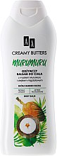 Парфюми, Парфюмерия, козметика Хидратиращ балсам за тяло - AA Cosmetics Creamy Butters Body Balm