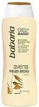 Парфюми, Парфюмерия, козметика Душ гел с овес - Babaria Avena Bath & Shower Gel