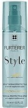 Парфюмерия и Козметика Стилизиращ термозащитен спрей за коса - Rene Furterer Style