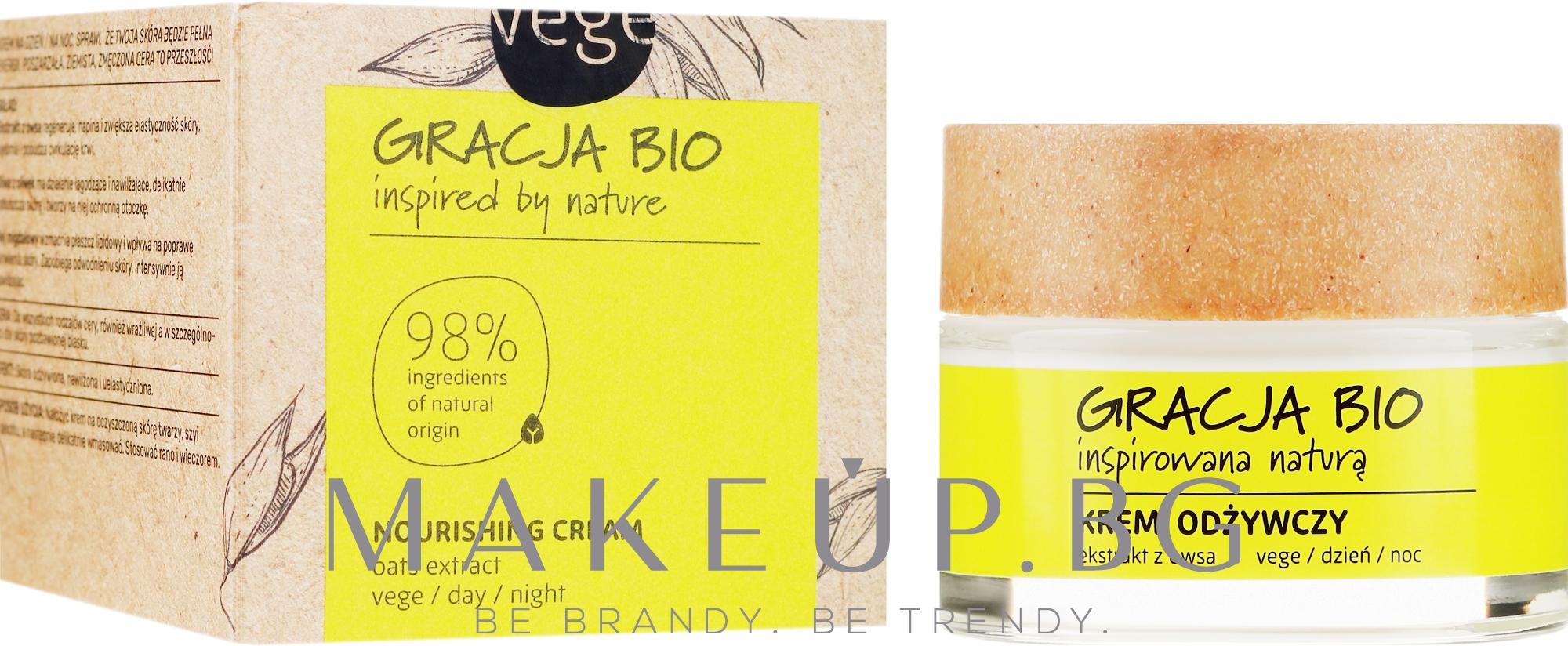 Подхранващ крем за лице с екстракт от овес - Gracja Bio Nourishing Face Cream — снимка 50 ml