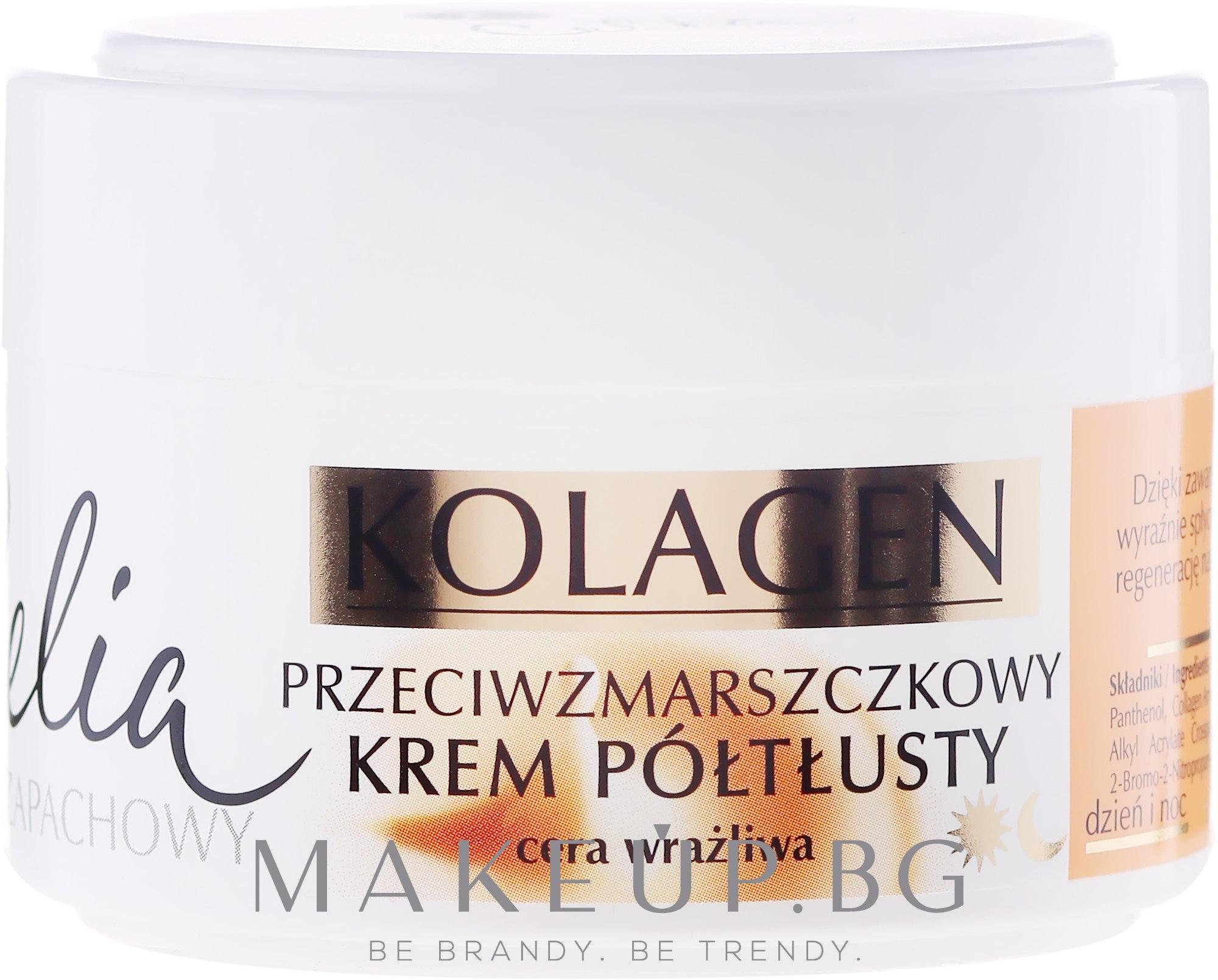 Крем против бръчки за чувствителна кожа - Celia Collagen Cream — снимка 50 ml