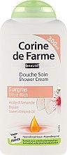 Парфюмерия и Козметика Душ крем с бадемово масло - Corine De Farme Shower Cream