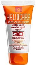 Парфюмерия и Козметика Слънцезащитен лек гел за лице - Heliocare Advanced Silk Gel SPF30