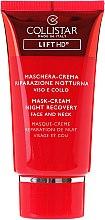 Парфюми, Парфюмерия, козметика Нощна крем-маска за лице и шия - Collistar Lift HD Mask Cream Night Recovery