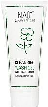 Парфюмерия и Козметика Душ гел с екстракт от памучно семе - Naif Cleansing Wash Gel (мини)
