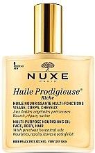 Парфюмерия и Козметика Подхранващо сухо масло за много суха кожа - Nuxe Huile Prodigieuse Riche Multi-Purpose Oil (тестер)