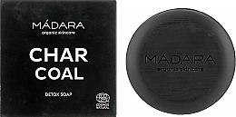 Парфюмерия и Козметика Почистващ сапун за лице с активен въглен - Madara Cosmetics Charcoal Detox Soap