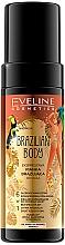 Парфюмерия и Козметика Пяна автобронзант - Eveline Cosmetics Brazilian Body