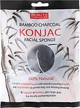 Парфюмерия и Козметика Бамбукова почистваща гъба за лице - Beauty Formulas Konjac Bamboo Charcoal Facial Sponge