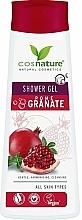 Парфюмерия и Козметика Нежен душ гел с нар - Cosnature Shower Gel Pomegranate