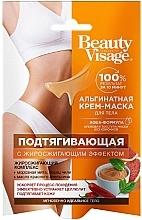 Парфюмерия и Козметика Стягаща алгинатна крем маска за тяло - Fito Козметик Beauty Visage