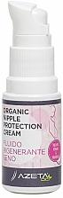 Органичен защитен крем за зърна - Azeta Bio Organic Nipple Protection Cream — снимка N2