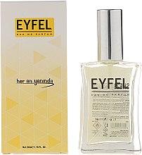 Парфюмерия и Козметика Eyfel Perfume S-28 - Парфюмна вода