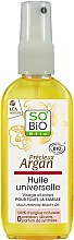 Парфюми, Парфюмерия, козметика Масло за тяло - So'Bio Etic Multi-Purpose Beauty Oil