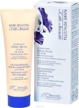 """Парфюмерия и Козметика Овлажняващ крем-серум за лице, дневна грижа """"Преди грим"""" за суха и нормална кожа - Le Cafe de Beaute Cream Serum Visage"""