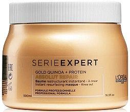 Парфюми, Парфюмерия, козметика Възстановяваща маска за коса - L'Oreal Professionnel Absolut Repair Gold Quinoa +Protein Mask