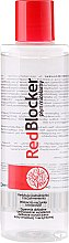 Парфюми, Парфюмерия, козметика Мицеларна вода - RedBlocker Micellar Cleansing Water for Gentle Makeup Removal