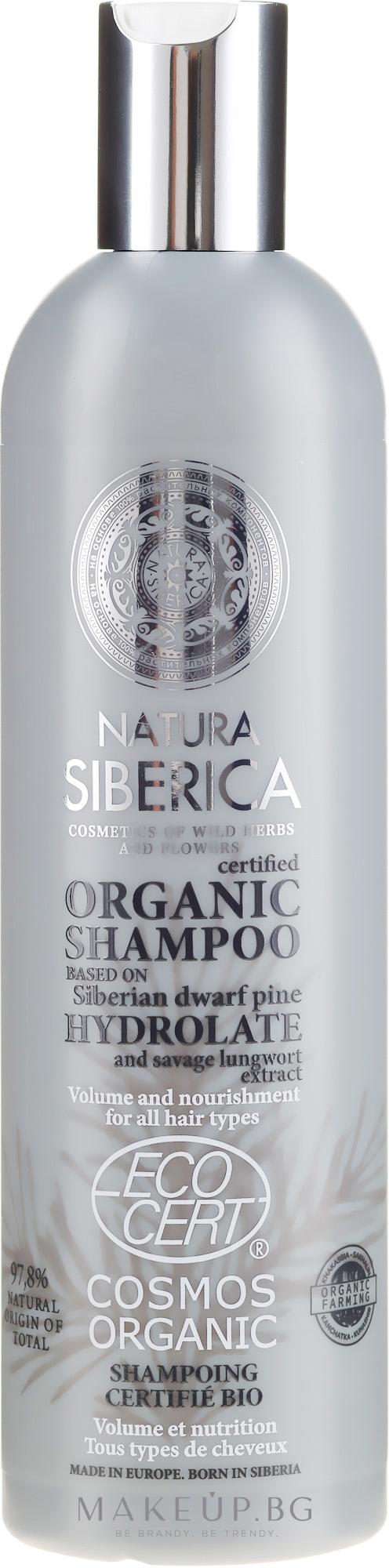 Шампоан за всеки тип коса - Natura Siberica Certified Organic Volume & Nourishment Shampoo — снимка 400 ml