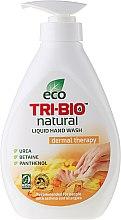 Парфюмерия и Козметика Натурален течен сапун - Tri-Bio Cream Wash Dermal Therapy