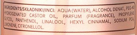 "Парфюмен спрей за тяло ""Папая"" - Allverne Nature's Essences Body Mist — снимка N3"