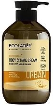 Парфюмерия и Козметика Дълбоко подхранващ крем за ръце и тяло с марула, кукуи и пантенол - Ecolatier Urban Nourishing Body & Hand Cream