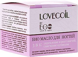 Парфюми, Парфюмерия, козметика Био-масло за нокти 3 в 1 - ECO Laboratorie Lovecoil Nail Care Bio-Oil 3 in 1