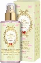Парфюми, Парфюмерия, козметика Pupa Miss Princess Body and Hair Scented Water Jasmine - Парфюмна вода
