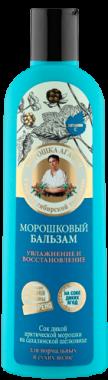 """Балсам за коса """"Овлажняване и възстановяване"""" - Рецептите на баба Агафия"""