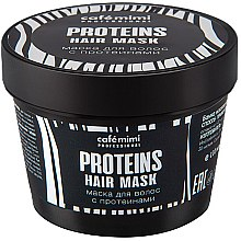 Парфюмерия и Козметика Маска за коса с протеини - Cafe Mimi Professional Proteins Hair Mask